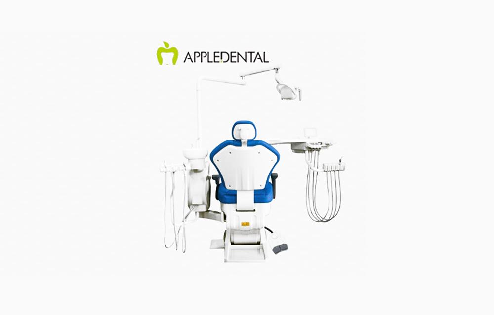 APPLE Dental A-002 Diş Üniti önden ve arkadan görünüşü-3